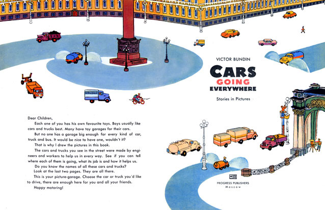 Cars Going Everywhere. 1969. Introduction